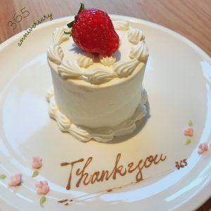 🍓本日はショートケーキの日です🍓
