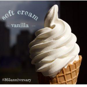 イベント! ソフトクリームの日