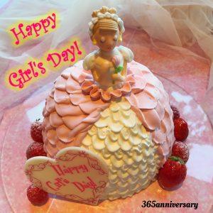🎎ひな祭りケーキのご予約が始まりました! 🎎