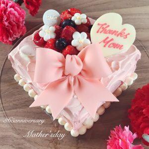 母の日ケーキのご予約開始します!