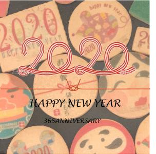 新年あけましておめでとうございます*