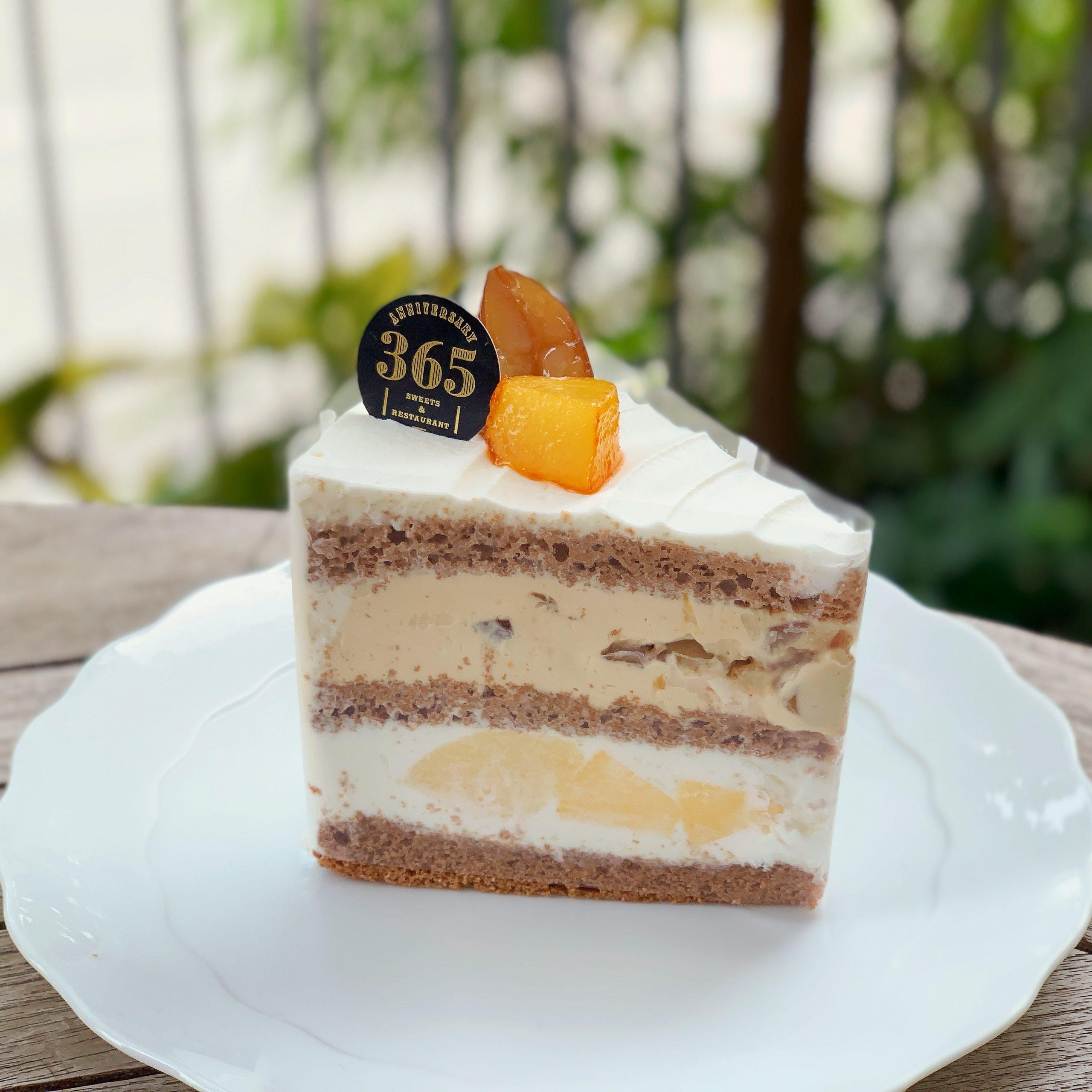 秋の味覚を味わえるショートケーキ